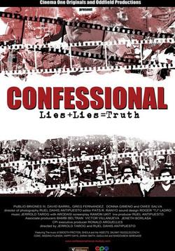CONFESSIONAL (2007)