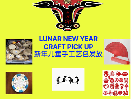 Lunar New Year During COVID
