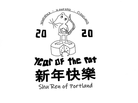 Year of the Rat Tote's & T-Shirt Annual Lunar New Year Fundraiser
