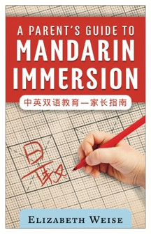 A Book for Mandarin Immersion Parents!