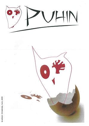 puhin1_page-0001.jpg