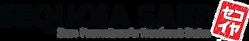 sequoia-sake-logo-large1.png
