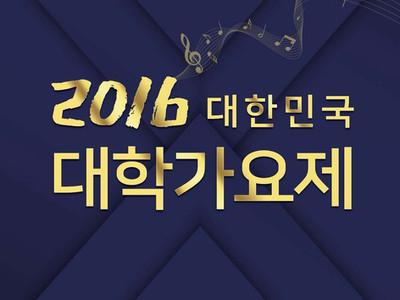"""경지 Single Album release - """"보물섬"""""""