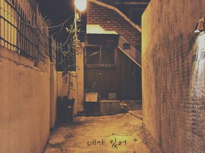"""Kelo - New single """"네가있어"""" Release"""