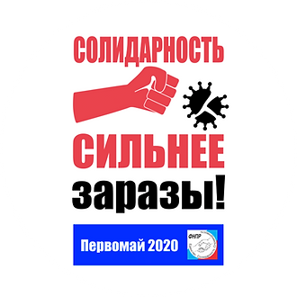 solidarnost_avatar.png