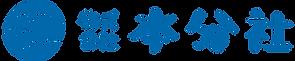 本分社ロゴ_blue-2.png