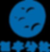 本分社ロゴ_blue-1.png