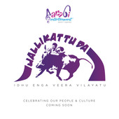 Aarabi Entertainment
