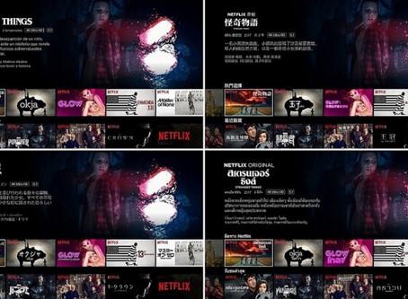 Los planes de Netflix para 2018