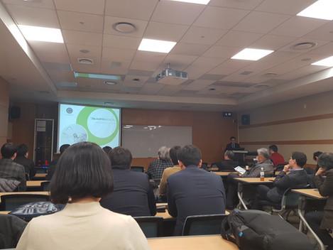 Comaneci first Presentation