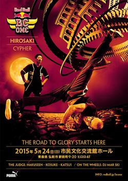 Hirosaki Cypher