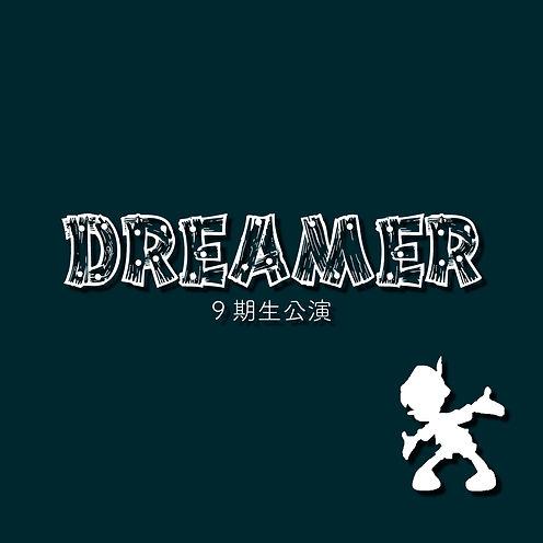 Dreamer9.jpg