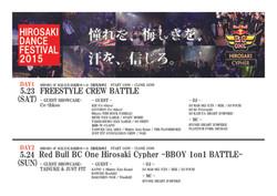 HIROSAKI DANCE FESTIVAL 2015