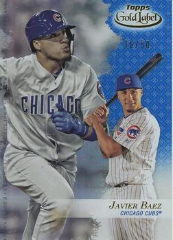 My $33 Chicago Baseball Dream Team