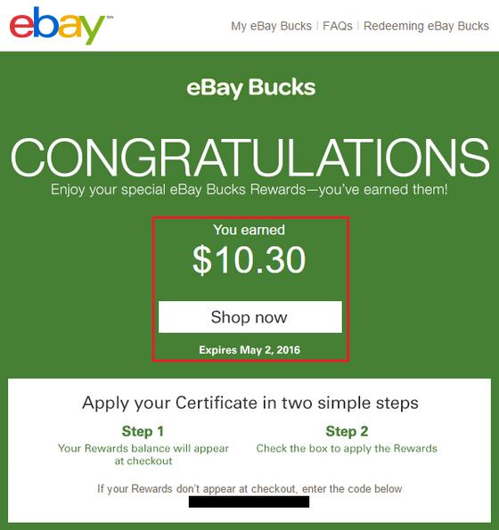 Take Advantage of Free Money With eBay Bucks