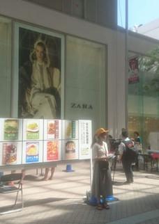 仙台市議会議員選挙投票啓発プロモーション