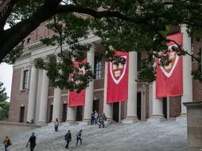 L'université de Harvard