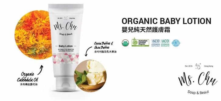 嬰兒濕疹-類固醇藥膏-副作用-ms chu soap and beaut