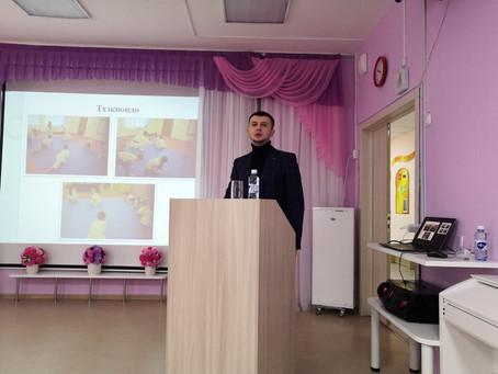 Участие в районном семинаре