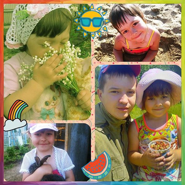 Полякова Милена.png
