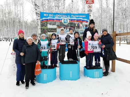 Наше первое участие в соревнованиях по лыжным гонкам 2020!