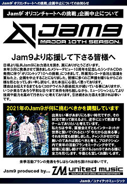 info_jam9_release_stop4web.jpg