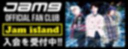 fc_banner.jpg