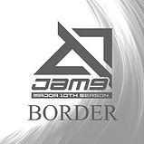 border_jacket.jpg