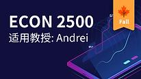ECON 2500