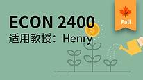 ECON 2400