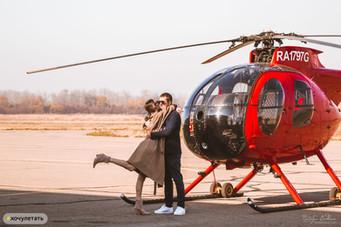 полет для пары