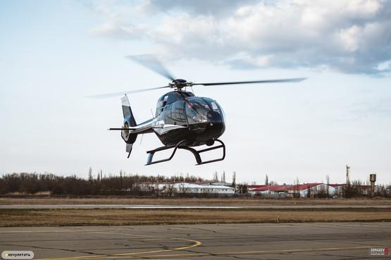вертолетная площадка краснодар