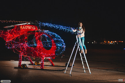 garland helicopter