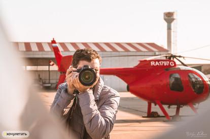 фотограф на аэродром