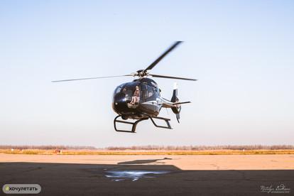 вертолет еврокоптер