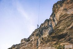 Скала, прыжок