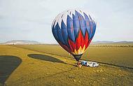 обычный полет на воздушном шаре