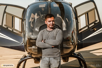 аэродром азимут вертолет