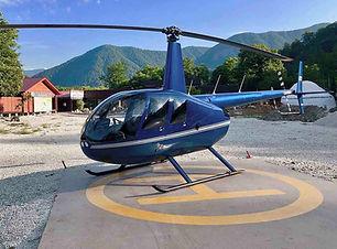 Вертолет Сочи