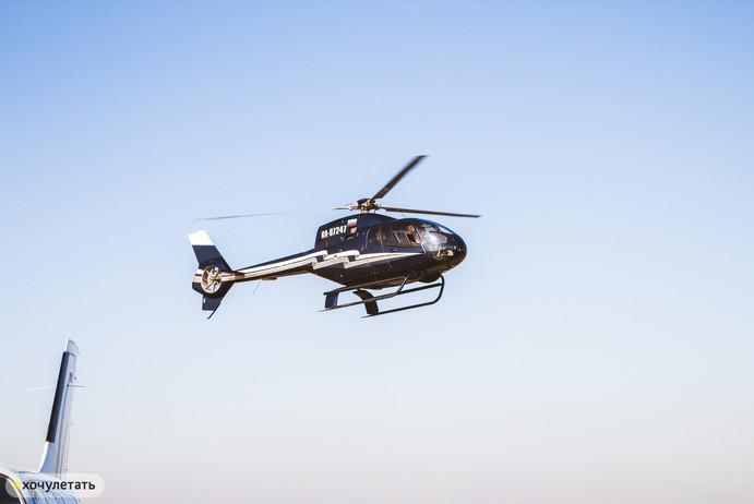 вертолет азимут