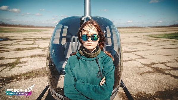 девушка вертолет