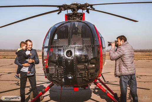фотосессия с вертолетом