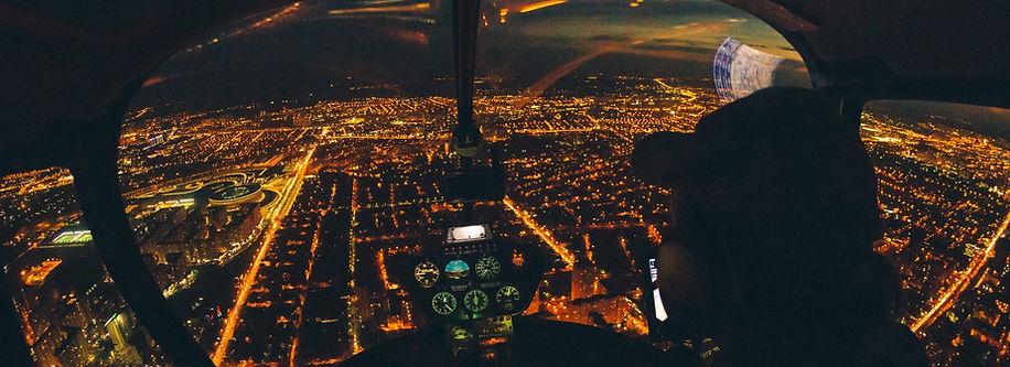Вертолет ночью