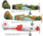окраска самолетов ут 2