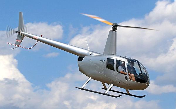 Полеты на вертолете Краснодар