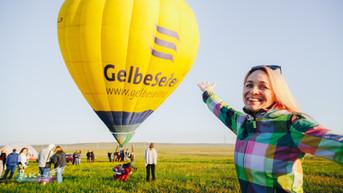 подняли воздушный шар