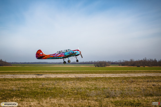 самолет дракон