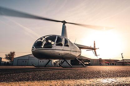 Купить вертолет