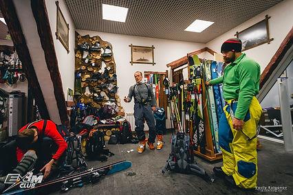 Прокат снаряжения Новый Год сноуборд лыжи