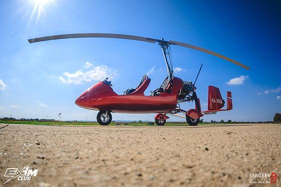 Полеты на автожире Краснодар